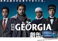 geogia02