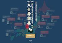 スクリーンショット 2014-11-24 3.51.57