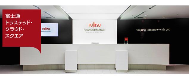 fujitu02