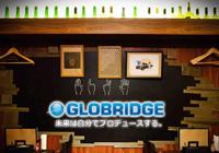 globridge